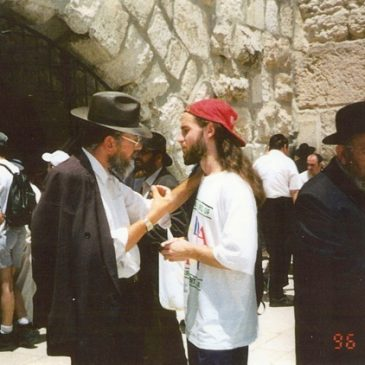 Rabbi Braverman's Story
